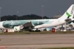Neuer Airbus A330 der Azores Airlines auf Ponta Delgada angekommen